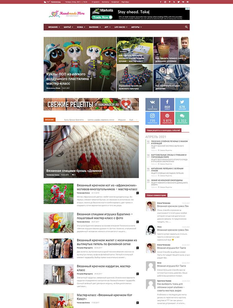 handmade39ru - Newspaper showcase