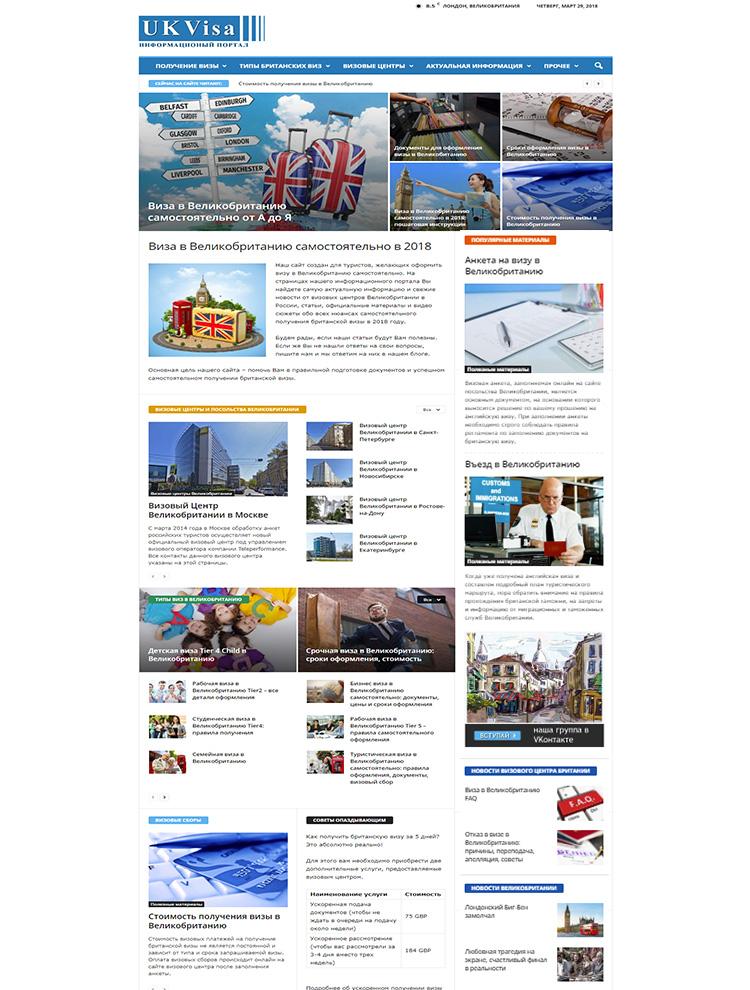 Newsmag Showcase - My Uk Visa