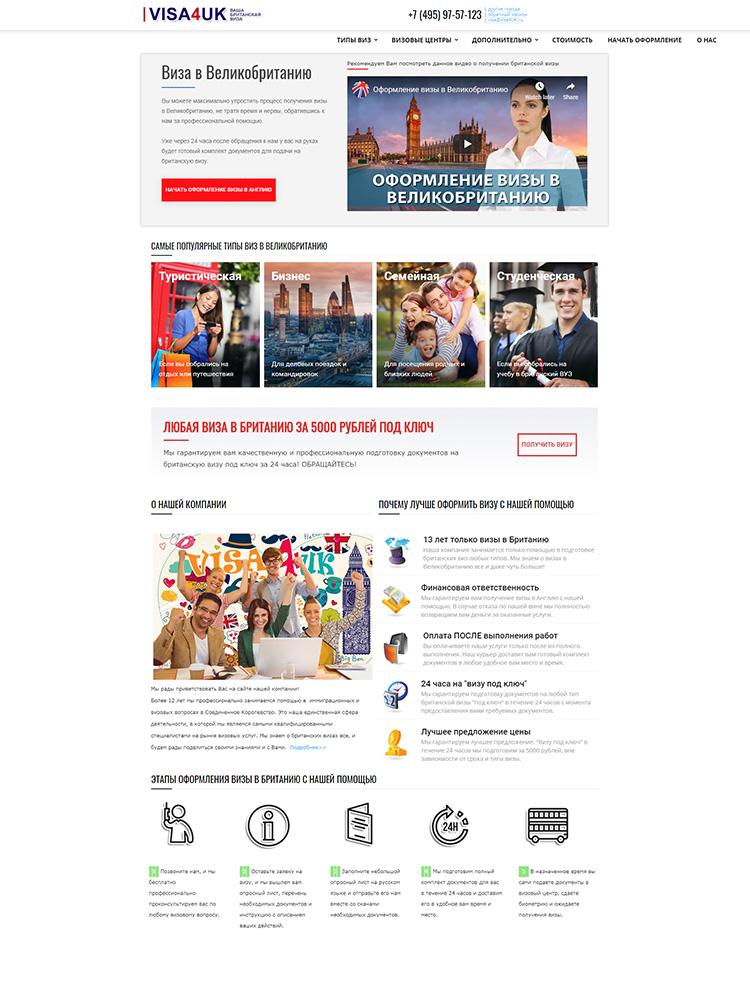 Newspaper Showcase - Visa4UK