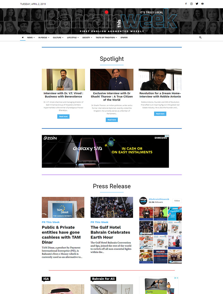 Newspaper Showcase - Bahrain